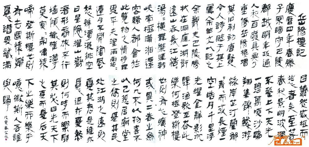 艾欣 经纪人交易中心 中国书画交易中心 中国书画销售中
